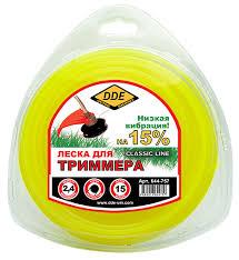 <b>Леска для триммера DDE</b> Classic line 2,4 мм*15 м. Круг — купить ...