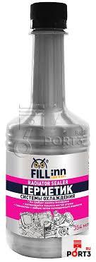 FL021 FILLinn FL021 <b>Герметик системы охлаждения</b> 10мин ...
