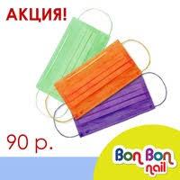 Товары Гель Лаки Курск, ресницы • Магазин Бон Бон – <b>2</b> 569 ...