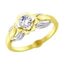 <b>Кольцо</b> из <b>желтого</b> золота с фианитом <b>SOKOLOV</b> – купить в ...