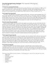 essay essay write pay pay to write essay pics resume template essay pay write essays essay write pay