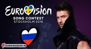 Картинки по запросу фото Лазарев Евровидение-2016