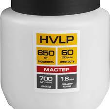 <b>Краскопульт Зубр КПЭ-650 HVLP</b> электрический купить в ...