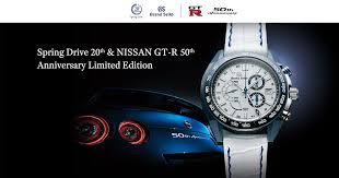 Grand Seiko Sport Collection Spring Drive 20th & <b>NISSAN GT</b>-<b>R</b> ...