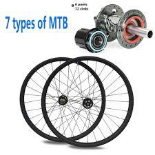 <b>29er 7 Types Of</b> MTB Carbon Wheel 700c Hookles/Asymmsetric Rim ...