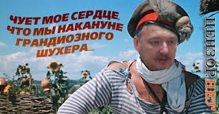 Украинские воины отбили две попытки штурма блокпоста вблизи Фащевки, - Госпогранслужба - Цензор.НЕТ 8232