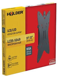 <b>HOLDER LCDS</b>-<b>5049 METALLIC</b> купить в Москве — <b>Кронштейн</b> ...
