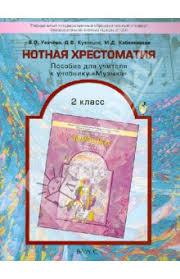 Усачева Валерия Олеговна, Кузнецов Дмитрий Валентинович ...