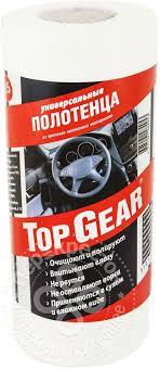Отзывы о Полотенца Top Gear универсальные 35шт - рейтинг ...