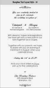 doc 732400 n wedding card sample n wedding hindu words for wedding invitation wedding invitations n wedding card sample