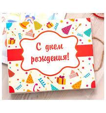 Книга в подарок для энергетика<br>Книга медицинская в подарок врачу<br>Книга в подарок учителю белорусского<br>