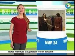 Магазин модной православной одежды открылся в Москве ...