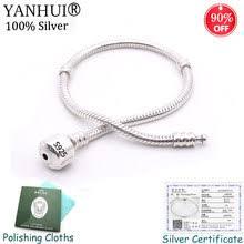 Popular <b>Yanhui</b>-Buy Cheap <b>Yanhui</b> lots from China <b>Yanhui</b> ...