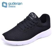 Compare Prices on <b>Guderian</b>- Online Shopping/Buy Low Price ...