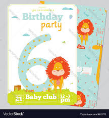 birthday party invitation card template cute vector image by birthday party invitation card template cute vector image