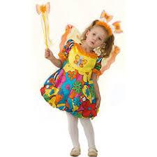 Детские <b>карнавальные костюмы</b> – купить в Lookbuck