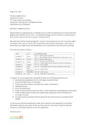 cover letters business plan