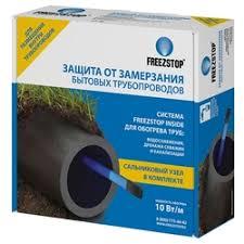Греющие кабели и комплектующие <b>Freezstop</b> — купить на Яндекс ...