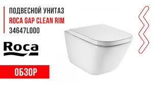 Обзор <b>подвесного</b> унитаза <b>Roca</b> Gap Clean Rim 34647L000 и ...