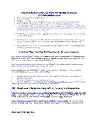 first time resume sample  writing my first resume first time    sample resumes
