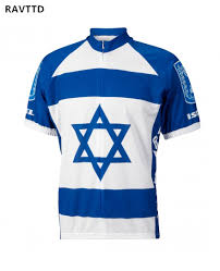 World <b>Cycling Jersey</b> Store - Small Orders Online Store, Hot Selling ...