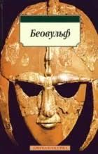 Серии <b>книг издательства</b> «<b>Азбука</b>-Аттикус»