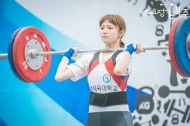 """Résultat de recherche d'images pour """"weightlifting kim bok joo gym"""""""
