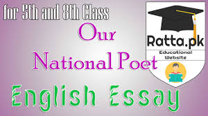 dr allama iqbal or our national poet english essay for th and dr allama iqbal or our national poet english essay for 5th and 8th class