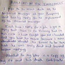 photo  how to write a good job application letter    career   nigeria