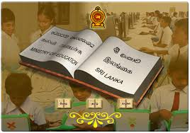 essay about education system in sri lanka   essay topicsessay about education system in sri lanka