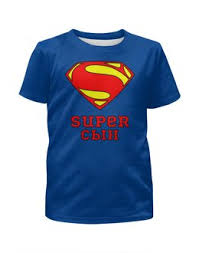 "Детские футболки c красивыми принтами ""<b>супермен</b>"" - <b>Printio</b>"