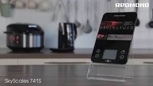 Умные <b>кухонные весы REDMOND</b> SkyScales 741S с ...