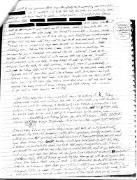 wayne harris diary about eric harris 1998 eric writes in detail