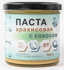 <b>ROYAL NUT</b> Арахисовая <b>паста</b> с кокосом (300гр)