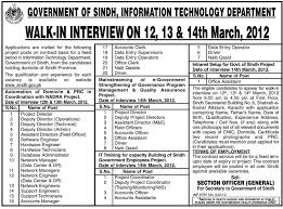 information technology department government of sindh jobs information technology department government of sindh jobs opportunity