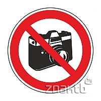 Фото и <b>видеокамер</b> в Беларуси. Сравнить цены, купить ...