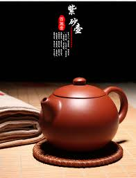 <b>120ml</b>/220ml/295ml Handmade China Tea Set <b>Yixing Zisha Teapot</b> ...
