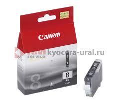 <b>Картриджи</b> Струйные <b>Canon</b>: купить в интернет-магазине КМ ...