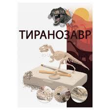 <b>Набор</b> для раскопок <b>Bradex</b>, <b>Юный археолог</b>, цена – купить в ...