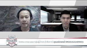 the stock master online interview  the stock master 2016 online interview 35883640360336083609363636053614359136243660 sm201622409931 3585362136403656361736123641365736093635361136193632359236353626363336113604363436273660