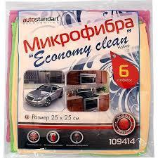 <b>набор</b> из <b>микрофибры</b> 25*25см Автостандарт <b>Economy clean</b>