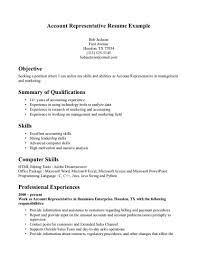 resume customer cell customer service qualifications on a resume