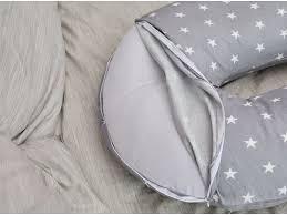 <b>Наволочка Mama Relax</b> для подушки для беременных, U340 ...