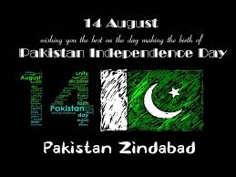 th independence day of yaum e azadi all in 14th independence day of yaum e azadi