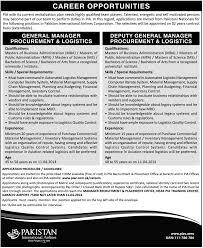 general manager job karachi pia job deputy general manager general manager job karachi pia job deputy general manager