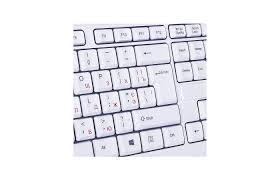 <b>Клавиатура беспроводная SVEN KB-C2200W</b> - купить клавиатура ...