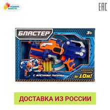 <b>Игрушечное оружие 1 Toy</b> Street Battle с мягкими шариками