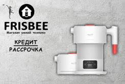 Складной <b>чайник Xiaomi Deerma Liquid</b> Heater (Electric Heat Kettle)