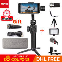 Smartphone Gimbal - Shop Cheap Smartphone Gimbal from China ...