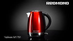 <b>Электрический чайник REDMOND RK</b>-<b>M1791</b> - яркий акцент на ...